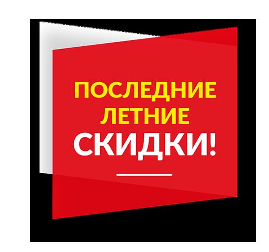 http://republika.ru/