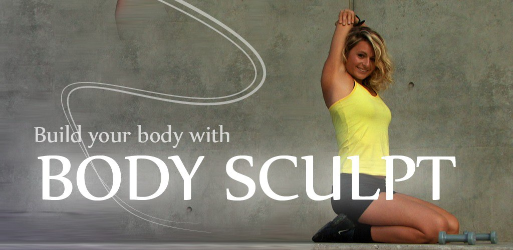 Body sculpt тренировка