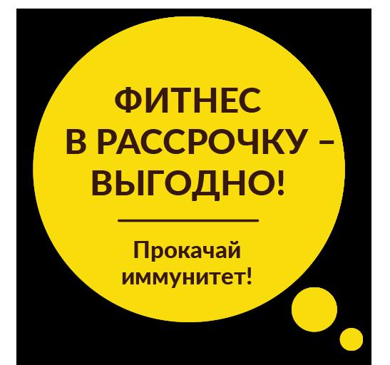 Фитнес клуб Republika